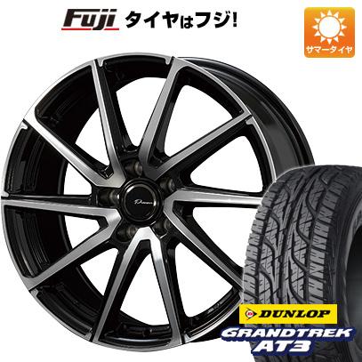 タイヤはフジ 送料無料 KOSEI コーセイ プラウザー レグラス 6.5J 6.50-16 DUNLOP グラントレック AT3 215/70R16 16インチ サマータイヤ ホイール4本セット