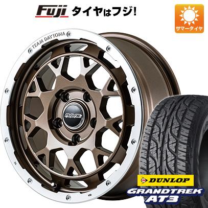 タイヤはフジ 送料無料 RAYS レイズ デイトナ M9 7J 7.00-16 DUNLOP グラントレック AT3 235/70R16 16インチ サマータイヤ ホイール4本セット