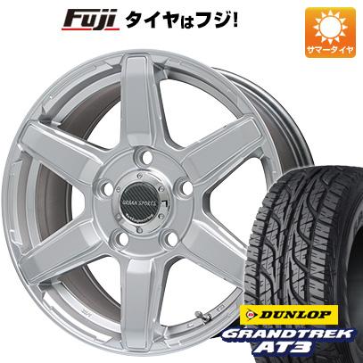 タイヤはフジ 送料無料 4X4エンジニア アーバンスポーツ S-VI(ハイパーシルバー) 7J 7.00-16 DUNLOP グラントレック AT3 235/70R16 16インチ サマータイヤ ホイール4本セット