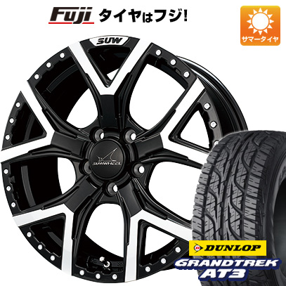 タイヤはフジ 送料無料 CLIMATE SUW フォルテ 7J 7.00-16 DUNLOP グラントレック AT3 245/70R16 16インチ サマータイヤ ホイール4本セット