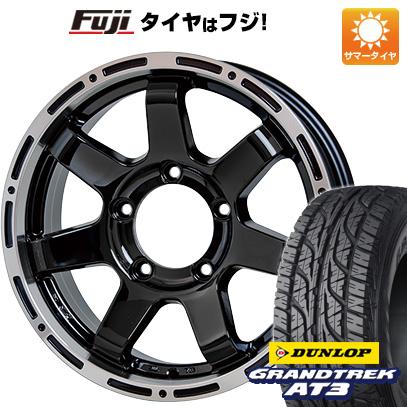 送料無料 5.5J マッドクロス タイヤはフジ ブラックリムポリッシュ DUNLOP 5.50-16 16インチ サマータイヤ 175/80R16 ジムニー MC-76 ホイール4本セット AT3 STUFF グラントレック ホットスタッフ HOT