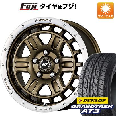 タイヤはフジ 送料無料 WORK ワーク クラッグ ティーグラビックII 7J 7.00-16 DUNLOP グラントレック AT3 235/70R16 16インチ サマータイヤ ホイール4本セット