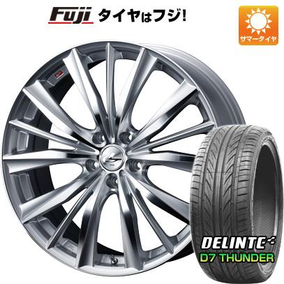 タイヤはフジ 送料無料 WEDS ウェッズ レオニス VX 7.5J 7.50-19 DELINTE デリンテ D7 サンダー(限定) 225/40R19 19インチ サマータイヤ ホイール4本セット