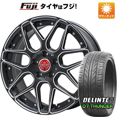 タイヤはフジ 送料無料 LEHRMEISTER レアマイスター ドレスデン(ブラックエッジブラッシュド) 8.5J 8.50-20 DELINTE デリンテ D7 サンダー(限定) 245/30R20 20インチ サマータイヤ ホイール4本セット