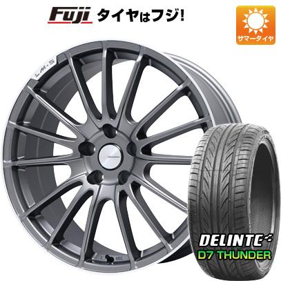 タイヤはフジ 送料無料 LEHRMEISTER LM-S トレント15 (マットグラファイト/リムポリッシュ) 7.5J 7.50-19 DELINTE デリンテ D7 サンダー(限定) 225/40R19 19インチ サマータイヤ ホイール4本セット
