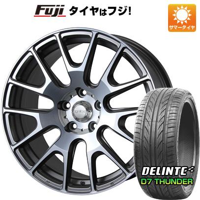 タイヤはフジ 送料無料 MLJ イグナイト エクストラック 7.5J 7.50-17 DELINTE デリンテ D7 サンダー(限定) 215/55R17 17インチ サマータイヤ ホイール4本セット