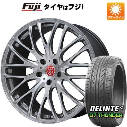 タイヤはフジ 送料無料 PREMIX プレミックス グラッパ(マットクリスタルシルバー) 8J 8.00-19 DELINTE デリンテ D7 サンダー(限定) 235/35R19 19インチ サマータイヤ ホイール4本セット