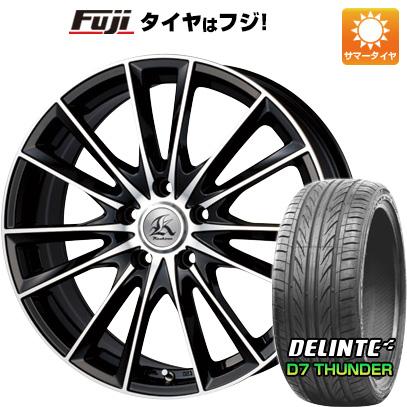タイヤはフジ 送料無料 TECHNOPIA テクノピア カシーナ FV-7 7.5J 7.50-18 DELINTE デリンテ D7 サンダー(限定) 215/40R18 18インチ サマータイヤ ホイール4本セット