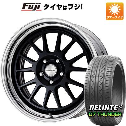 タイヤはフジ 送料無料 WORK ワーク シーカー FX 8J 8.00-18 DELINTE デリンテ D7 サンダー(限定) 235/40R18 18インチ サマータイヤ ホイール4本セット