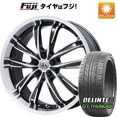 タイヤはフジ 送料無料 TECHNOPIA テクノピア カシーナ XV-5 8.5J 8.50-20 DELINTE デリンテ D7 サンダー(限定) 245/40R20 20インチ サマータイヤ ホイール4本セット
