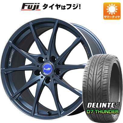 タイヤはフジ 送料無料 LEHRMEISTER レアマイスター LMスポーツクロス10 マットブルー 8.5J 8.50-18 DELINTE デリンテ D7 サンダー(限定) 235/40R18 18インチ サマータイヤ ホイール4本セット