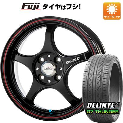 タイヤはフジ 送料無料 5ZIGEN ゴジゲン PROレーサーFN01R-C α 7J 7.00-17 DELINTE デリンテ D7 サンダー(限定) 205/40R17 17インチ サマータイヤ ホイール4本セット