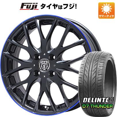 タイヤはフジ 送料無料 PREMIX プレミックス グラッパ(ブラックパール/ブルークリア) 6.5J 6.50-17 DELINTE デリンテ D7 サンダー(限定) 205/40R17 17インチ サマータイヤ ホイール4本セット