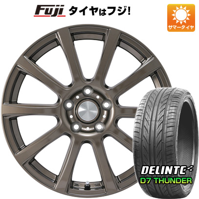 タイヤはフジ 送料無料 カジュアルセット タイプB17 ブロンズ 7.5J 7.50-18 DELINTE デリンテ D7 サンダー(限定) 215/35R18 18インチ サマータイヤ ホイール4本セット