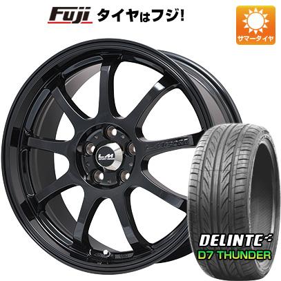 タイヤはフジ 送料無料 LEHRMEISTER レアマイスター LMスポーツファイナル(グロスブラック) 8.5J 8.50-18 DELINTE デリンテ D7 サンダー(限定) 235/40R18 18インチ サマータイヤ ホイール4本セット