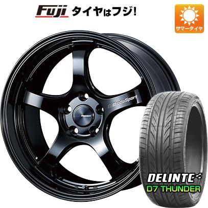 タイヤはフジ 送料無料 WEDS ウェッズスポーツ RN-05M 8J 8.00-18 DELINTE デリンテ D7 サンダー(限定) 235/40R18 18インチ サマータイヤ ホイール4本セット
