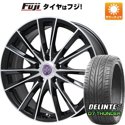 タイヤはフジ 送料無料 BRANDLE ブランドル 485B 8J 8.00-19 DELINTE デリンテ D7 サンダー(限定) 225/40R19 19インチ サマータイヤ ホイール4本セット