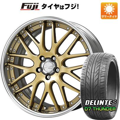 タイヤはフジ 送料無料 WORK ワーク ランベック LM1 8J 8.00-18 DELINTE デリンテ D7 サンダー(限定) 235/40R18 18インチ サマータイヤ ホイール4本セット