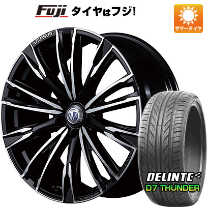 タイヤはフジ 送料無料 VERSUS ベルサス ストラテジーア ルチアーナ 7J 7.00-18 DELINTE デリンテ D7 サンダー(限定) 225/45R18 18インチ サマータイヤ ホイール4本セット