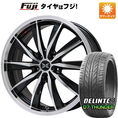 タイヤはフジ 送料無料 PREMIX プレミックス ルマーニュ(ブラックポリッシュ) 7J 7.00-18 DELINTE デリンテ D7 サンダー(限定) 215/40R18 18インチ サマータイヤ ホイール4本セット
