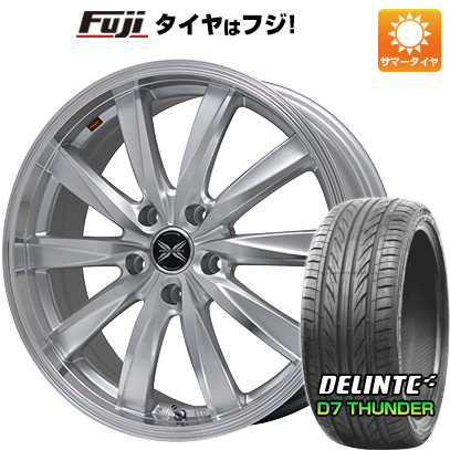 タイヤはフジ 送料無料 PREMIX プレミックス ルマーニュ(シルバーポリッシュ) 7J 7.00-18 DELINTE デリンテ D7 サンダー(限定) 215/35R18 18インチ サマータイヤ ホイール4本セット
