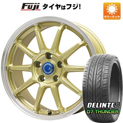 タイヤはフジ 送料無料 BRANDLE-LINE ブランドルライン カルッシャー ゴールド/リムポリッシュ 7.5J 7.50-18 DELINTE デリンテ D7 サンダー(限定) 235/55R18 18インチ サマータイヤ ホイール4本セット