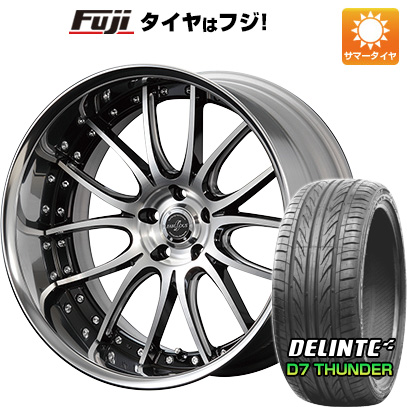 いいスタイル タイヤはフジ 送料無料 FABULOUS ファブレス パンデミック LP-7 3ピース 8.5J 8.50-20 DELINTE デリンテ D7 サンダー(限定) 245/40R20 20インチ サマータイヤ ホイール4本セット, 野球用品専門店スワロースポーツ d9c557aa