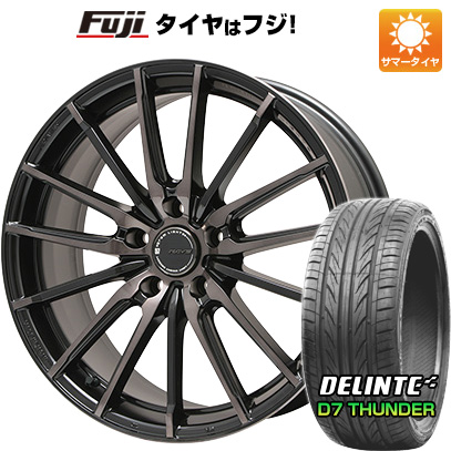 タイヤはフジ 送料無料 RAYS レイズ グラムライツ アズール57XMA 7.5J 7.50-18 DELINTE デリンテ D7 サンダー(限定) 225/45R18 18インチ サマータイヤ ホイール4本セット