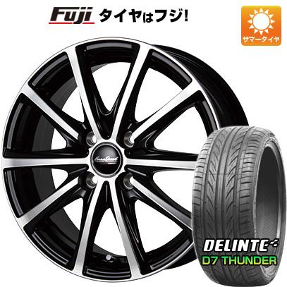 タイヤはフジ 送料無料 MID ユーロスピード V25 7J 7.00-17 DELINTE デリンテ D7 サンダー(限定) 225/50R17 17インチ サマータイヤ ホイール4本セット