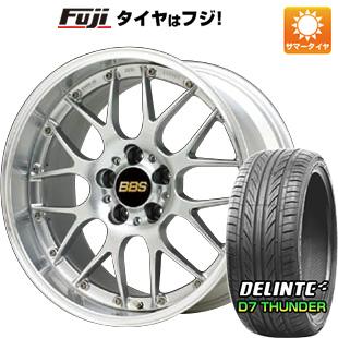 【送料無料】  BBS JAPAN BBS RS-GT F:8.50-20 R:9.50-20 DELINTE デリンテ D7 サンダー(限定) F:245/30R20 R:275/30R20 サマータイヤ ホイール4本セット