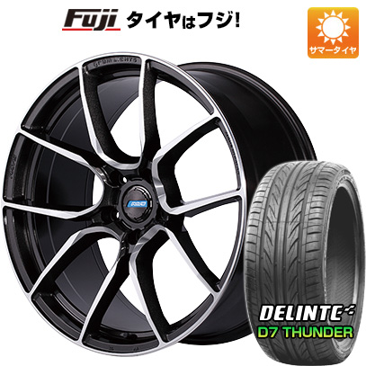 タイヤはフジ 送料無料 RAYS レイズ グラムライツ アズール57ANA 7J 7.00-17 DELINTE デリンテ D7 サンダー(限定) 205/50R17 17インチ サマータイヤ ホイール4本セット