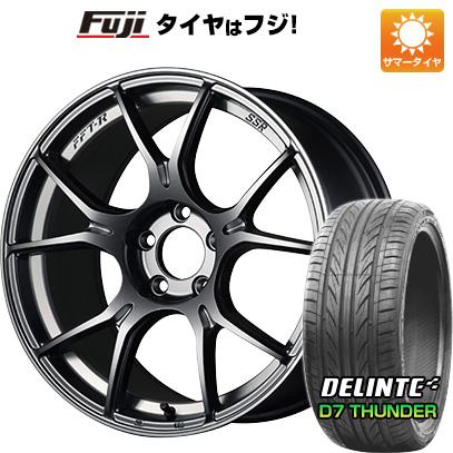 タイヤはフジ 送料無料 SSR GTX02 7J 7.00-17 DELINTE デリンテ D7 サンダー(限定) 205/50R17 17インチ サマータイヤ ホイール4本セット
