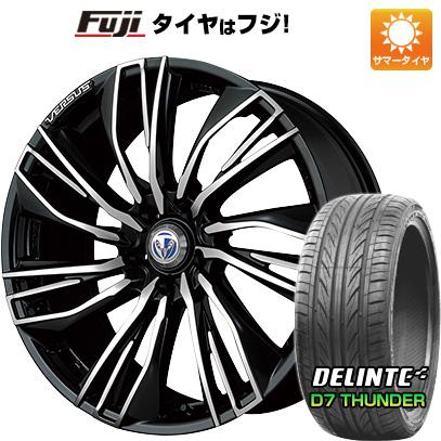 タイヤはフジ 送料無料 VERSUS ベルサス ストラテジーア コンキスタ 8J 8.00-19 DELINTE デリンテ D7 サンダー(限定) 225/40R19 19インチ サマータイヤ ホイール4本セット