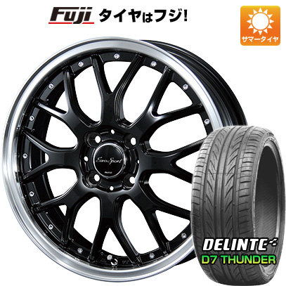 タイヤはフジ 送料無料 BLEST ブレスト ユーロスポーツ タイプ815 7J 7.00-17 DELINTE デリンテ D7 サンダー(限定) 215/45R17 17インチ サマータイヤ ホイール4本セット