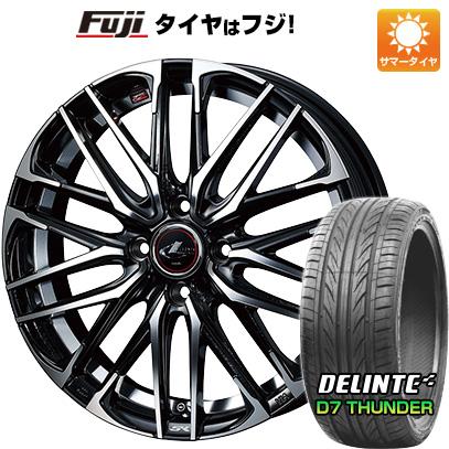 タイヤはフジ 送料無料 WEDS ウェッズ レオニス SK 6.5J 6.50-17 DELINTE デリンテ D7 サンダー(限定) 205/50R17 17インチ サマータイヤ ホイール4本セット
