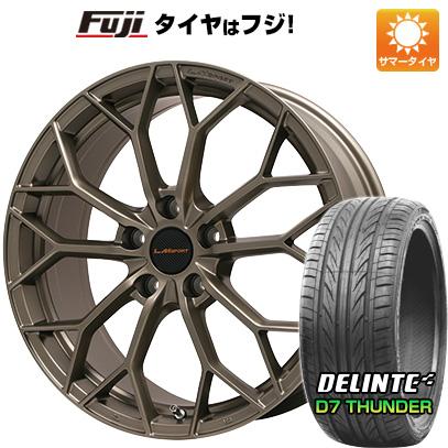 タイヤはフジ 送料無料 LEHRMEISTER レアマイスター LMスポーツLM-55M (マットブロンズ) 8.5J 8.50-18 DELINTE デリンテ D7 サンダー(限定) 235/40R18 18インチ サマータイヤ ホイール4本セット