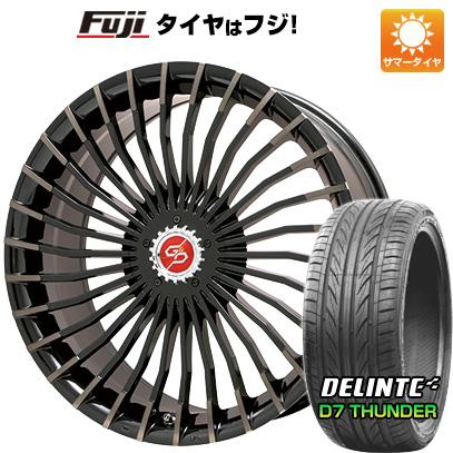 タイヤはフジ 送料無料 PREMIX プレミックス グラッパ f30 (ブロンズクリア) 8J 8.00-18 DELINTE デリンテ D7 サンダー(限定) 235/40R18 18インチ サマータイヤ ホイール4本セット