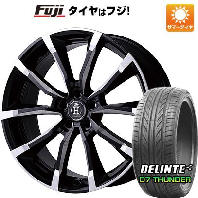 タイヤはフジ 送料無料 RAYS レイズ フルクロス RV5 8J 8.00-19 DELINTE デリンテ D7 サンダー(限定) 225/45R19 19インチ サマータイヤ ホイール4本セット
