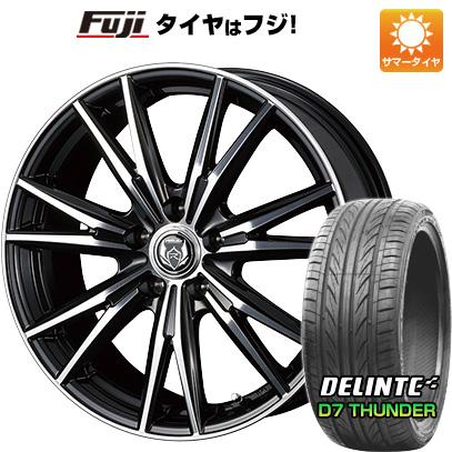タイヤはフジ 送料無料 WEDS ウェッズ ライツレー DK 7.5J 7.50-18 DELINTE デリンテ D7 サンダー(限定) 225/45R18 18インチ サマータイヤ ホイール4本セット