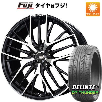 タイヤはフジ 送料無料 CLIMATE SUW アリアS5 8J 8.00-19 DELINTE デリンテ D7 サンダー(限定) 225/45R19 19インチ サマータイヤ ホイール4本セット