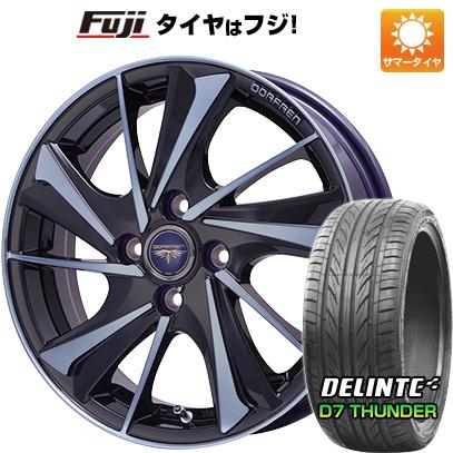 7/25はエントリーでポイント15倍 タイヤはフジ 送料無料 TOPY トピー ドルフレン ヴァルネ Limited 6.5J 6.50-17 DELINTE デリンテ D7 サンダー(限定) 205/40R17 17インチ サマータイヤ ホイール4本セット