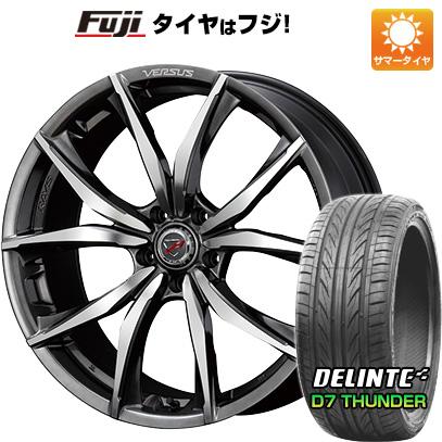 タイヤはフジ 送料無料 VERSUS ベルサス ストラテジーア サルヴァトーレ 8.5J 8.50-19 DELINTE デリンテ D7 サンダー(限定) 235/35R19 19インチ サマータイヤ ホイール4本セット