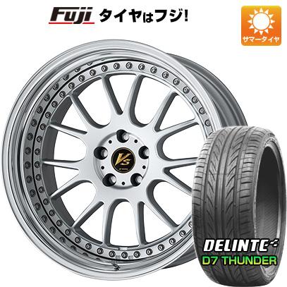 タイヤはフジ 送料無料 WORK ワーク VS VS-TX 8.5J 8.50-20 DELINTE デリンテ D7 サンダー(限定) 255/45R20 20インチ サマータイヤ ホイール4本セット
