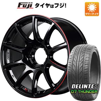 タイヤはフジ 送料無料 ハイエース200系 RAYS レイズ グラムライツ 57トランスエックス REV LIMIT EDITION 8J 8.00-20 DELINTE デリンテ D7 サンダー(限定) 225/35R20 20インチ サマータイヤ ホイール4本セット