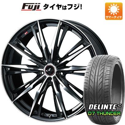 【送料無料】 255/45R20 20インチ WEDS レオニス GX 8.5J 8.50-20 DELINTE デリンテ D7 サンダー(限定) サマータイヤ ホイール4本セット