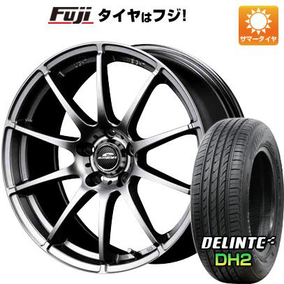 タイヤはフジ 送料無料 MID シュナイダー スタッグ 6.5J 6.50-16 DELINTE デリンテ DH2(限定) 205/55R16 16インチ サマータイヤ ホイール4本セット