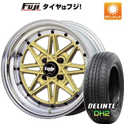 タイヤはフジ 送料無料 WORK ワーク エクイップ 03 5J 5.00-15 DELINTE デリンテ DH2(限定) 165/55R15 15インチ サマータイヤ ホイール4本セット