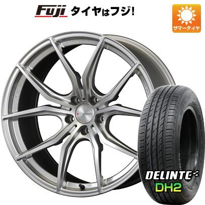 タイヤはフジ 送料無料 RAYS レイズ グラムライツ 57FXX 7.5J 7.50-18 DELINTE デリンテ DH2(限定) 225/55R18 18インチ サマータイヤ ホイール4本セット