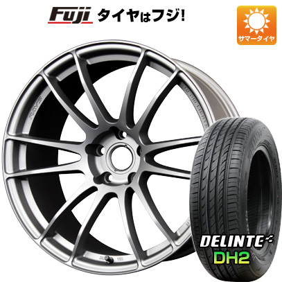 タイヤはフジ 送料無料 RAYS レイズ グラムライツ 57エクストリーム 7.5J 7.50-18 DELINTE デリンテ DH2(限定) 225/40R18 18インチ サマータイヤ ホイール4本セット