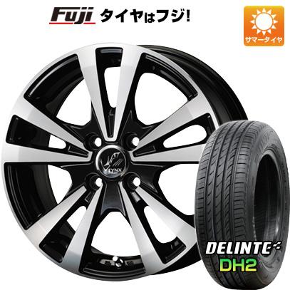タイヤはフジ 送料無料 KOSEI コーセイ プラウザー リンクス 4.5J 4.50-14 DELINTE デリンテ DH2(限定) 155/65R14 14インチ サマータイヤ ホイール4本セット